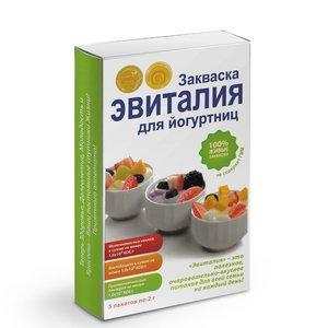Эвиталия Закваска для йогуртниц 2 г саше, 5 шт.
