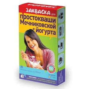 Эвиталия Закваска бактериальная для Мечниковской простокваши и йогурта 2 г саше, 5 шт.