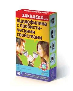 Эвиталия Закваска бактериальная для приготовления ацидофилина 2 г саше, 5 шт.