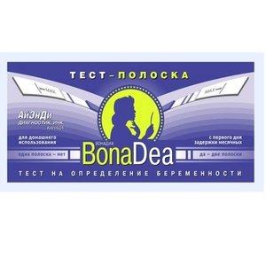 Тест для определения беременности BonaDea N1