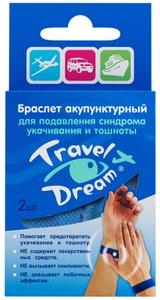 Travel Dream Браслет универсальный 2 шт.