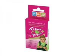 Тревел дрим браслет для детей акупунктурный N2