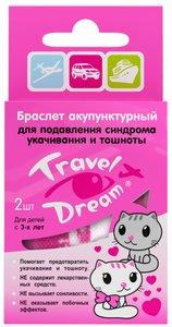 Travel Dream Браслет для девочек 2 шт.