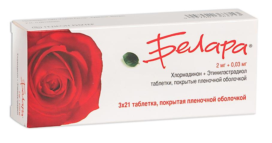 Белара таб N63