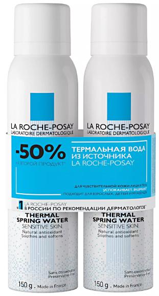 Набор Термальная вода 150мл N2 La Roche-Posay (Ля Рош Позе)