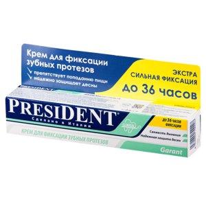 Крем для фиксации зубных протезов President Garant нейтральный вкус 40 г