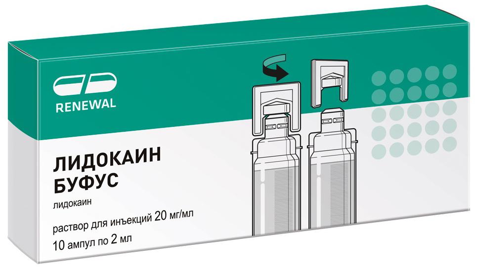 Лидокаин буфус р-р д/инъекций амп 20мг/мл 2мл N10 Обновление