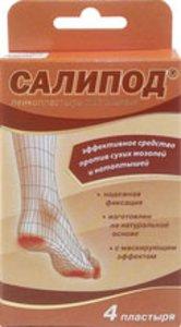 Лейкопластырь мозольный Салипод 4 шт.
