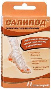 Лейкопластырь Салипод мозольный 11 шт.