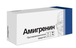 Амигренин таблетки покрытые оболочкой 50мг N 6