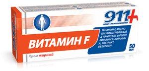 911 Крем жирный Витамин F 50 мл