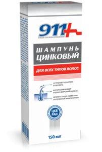 911 Шампунь цинковый 150 мл