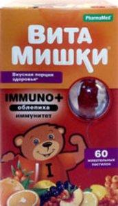 Вита Мишки Иммуно+ жевательные пастилки Иммунитет N60