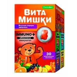 Вита мишки иммуно+ жевательные пастилки N 30