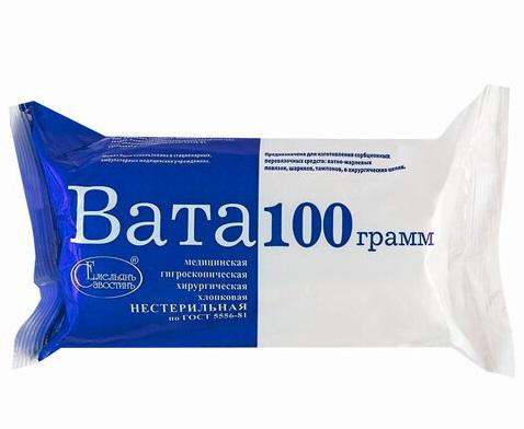 Вата хирургическая н/стер 100г Емельяновская