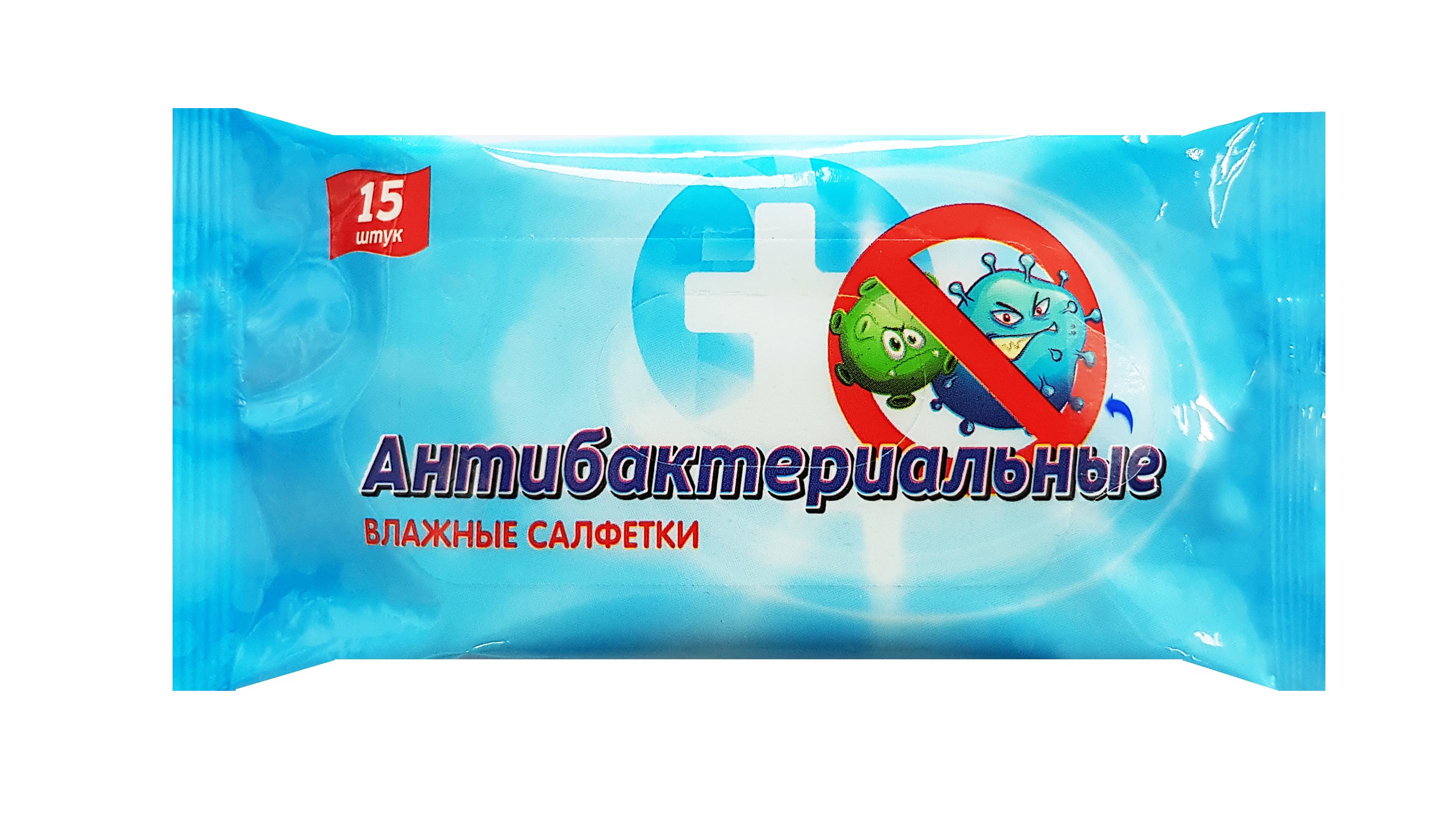 Салфетки влажные антибактериальные N15