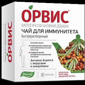 Орвис чай для иммунитета ф/п N20