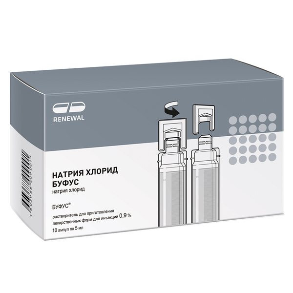Натрия хлорид буфус р-р д/инъекций амп 0,9% 5мл N10 Обновление