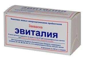 Эвиталия закваска флакон 300 мг N 10
