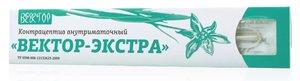 Контрацептив внутриматочный Вектор-Экстра Ag 400Ф спираль N1