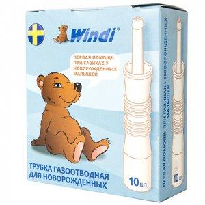 WINDIтрубка газоотводная для новорожденных N 10