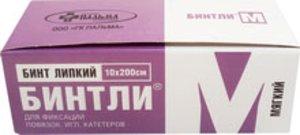 Бинтли -М бинт липкий мягкий для фиксации повязок, игл, катетеров 10Х200 см N 1