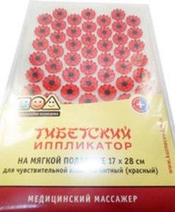 Иппликатор тибетский массажер красный для чувтсв кожи 17*28 см N 1