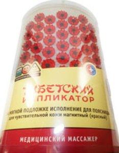 Иппликатор Тибетский на мягкой подложке для поясницы для чувст кожи магнитный красный N 1