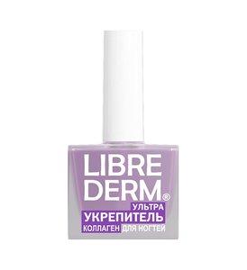 Librederm ультра укрепитель с коллагеном для ногтей 10 мл