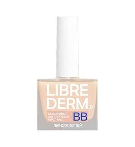 Librederm BB лак для ногтей 10 мл
