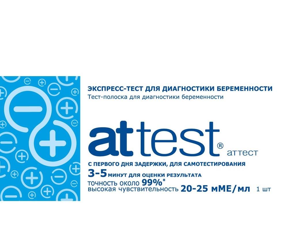 Тест для определения беременности Attest