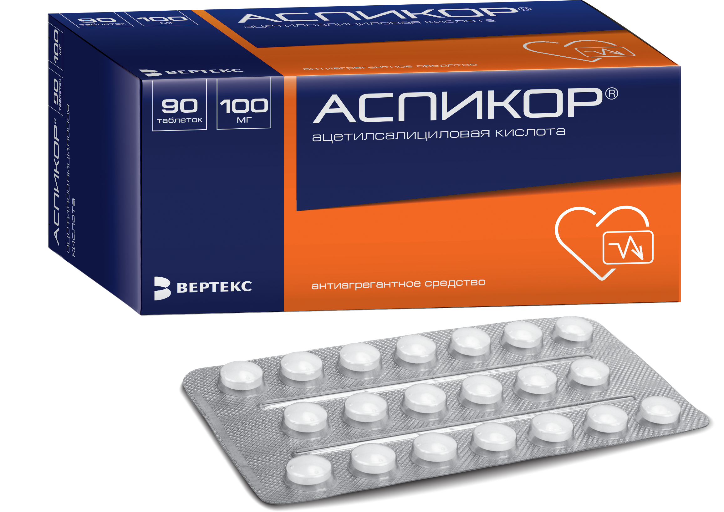 Аспикор таб 100мг N90