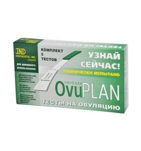 Тест на овуляцию Ovuplan 5 шт.
