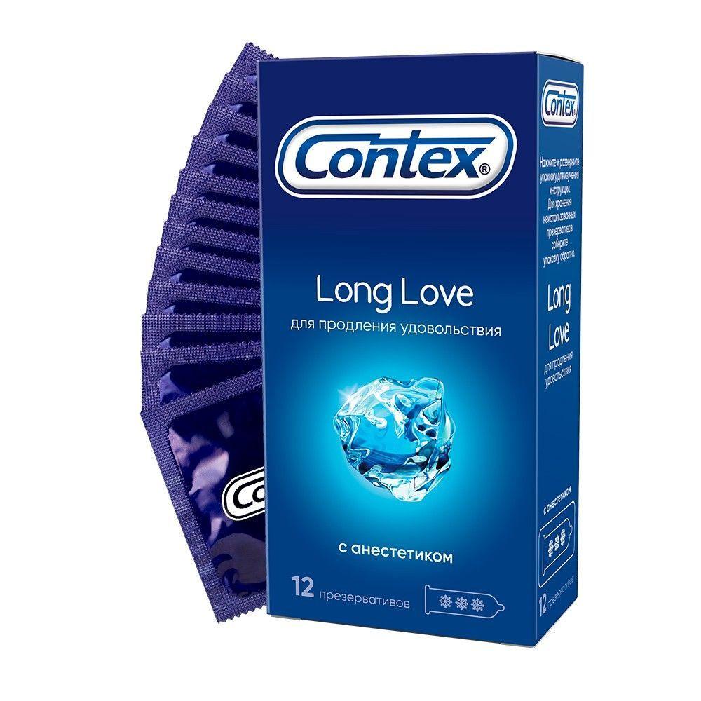 Презервативы Contex Long Love N12 с анестетиком