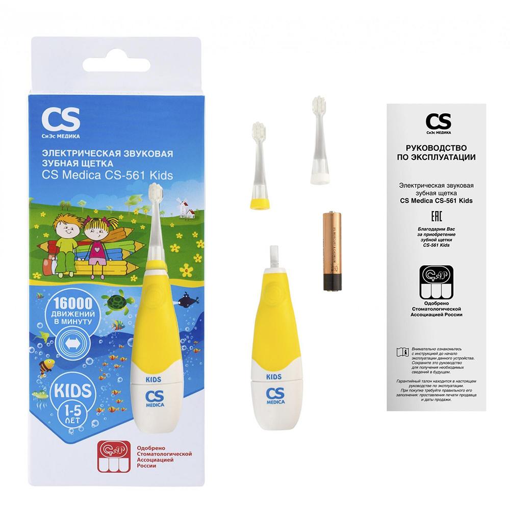 Зубная щетка CS Medica CS-561 Kids электрическая звуковая желтая