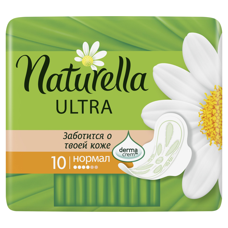 Женские ароматизированные прокладки NATURELLA ULTRA Normal (с ароматом ромашки) Single, 10 шт.