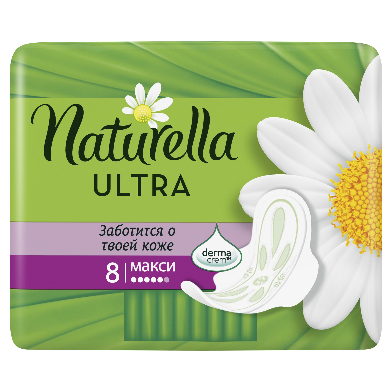 Женские ароматизированные прокладки NATURELLA ULTRA Maxi (с ароматом ромашки) Single, 8 шт.