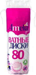 Ватные диски Амелия круглые №80