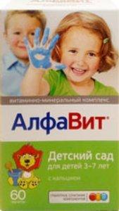 Алфавит Детский сад таблетки жевательные N60