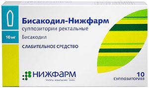 Бисакодил-Нижфарм супп ректальные 10мг N10