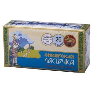 Сибирская ласточка чайн. нап. ф/п 1,5г №26