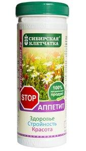 Клетчатка Сибирская Стопаппетит 170 г (БАД)