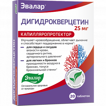 Дигидрокверцетин таб 25мг N20 Эвалар
