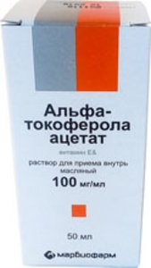 Альфа-Токоферола ацетат раствор для пр. внутрь масляный 100мг/мл 50мл флакон