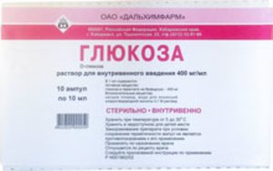 Глюкоза раствор внутривенно 400мг/мл 10мл ампулы №10