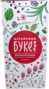 Алтайский букет Бальзам