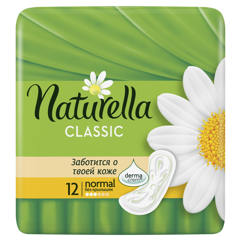 Женские ароматизированные прокладки NATURELLA CLASSIC Normal (с ароматом ромашки) Single, 12 шт.