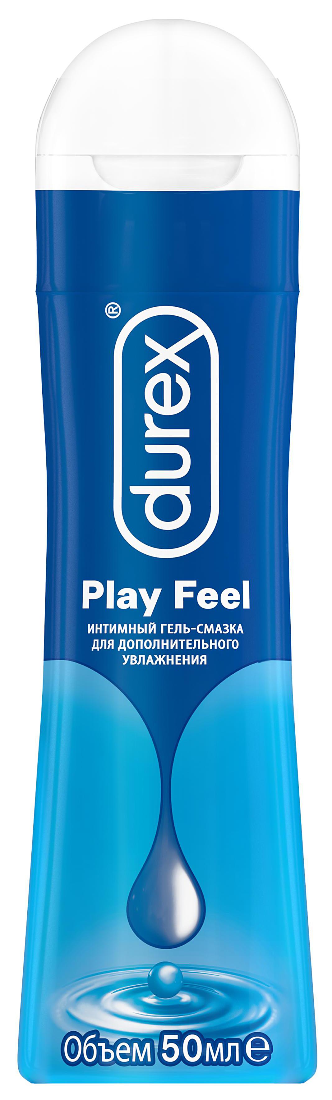 Гель-смазка Durex Play Feel 50мл для дополнительного увлажнения