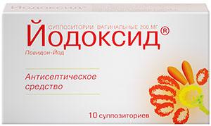 ЙОДОКСИД суппозитории вагинальные, № 10