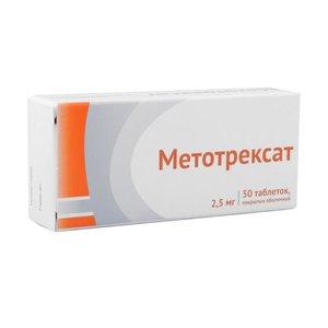 Метотрексат таблетки покрытые оболочкой 2,5мг №50 конт. яч.